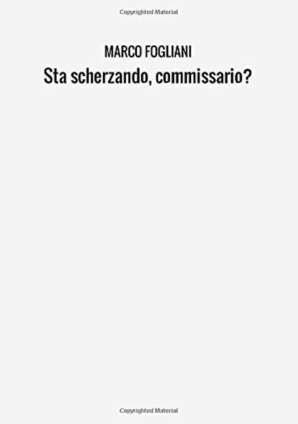 報酬カスタムパステルSta scherzando, commissario?