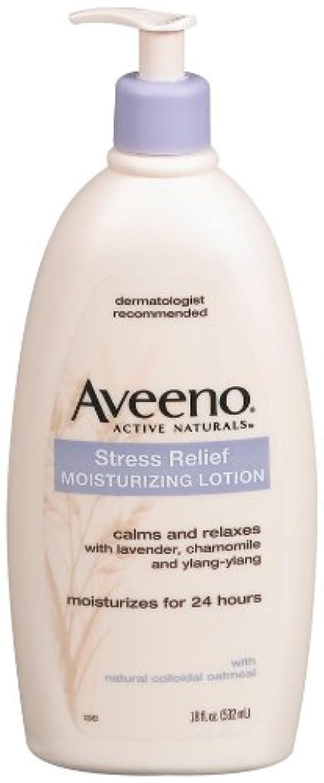 スチュアート島矢じり中絶Aveeno Body Moisture Stress Relief Moisturizing Lotion, 18 Ounce