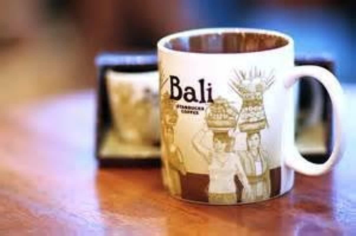 Starbucks Bali Indonesia Global Icon Mug New