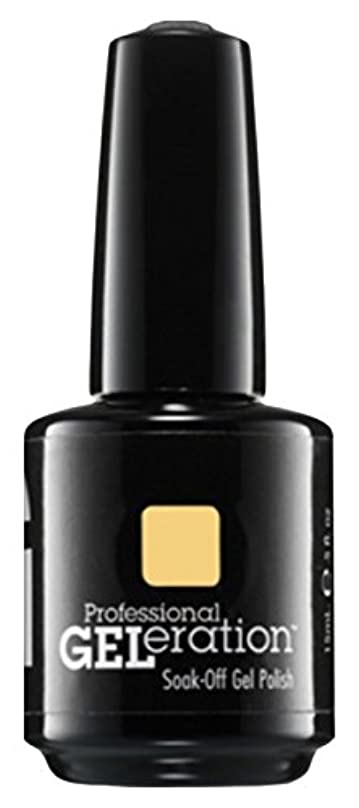 彼女自身宙返り協定Jessica GELeration Gel Polish - Free Spirit - 15ml / 0.5oz