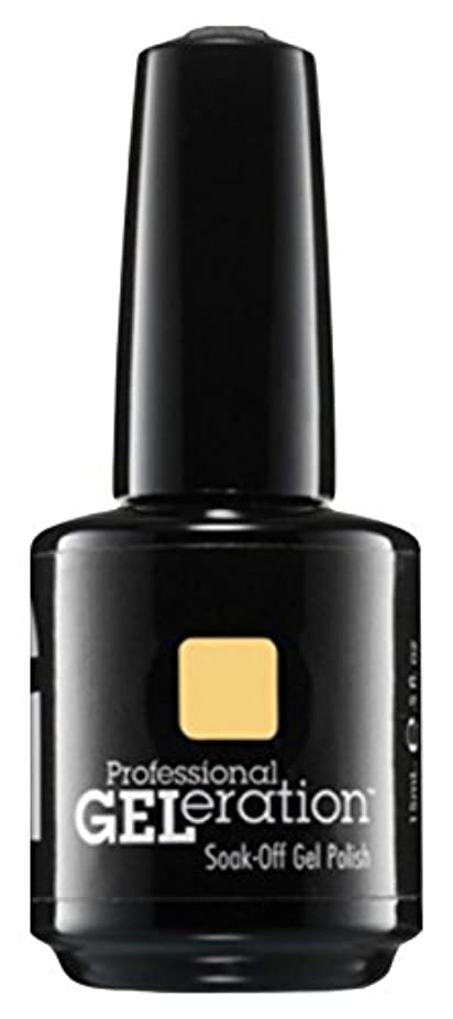 時計明日透けるJessica GELeration Gel Polish - Free Spirit - 15ml / 0.5oz