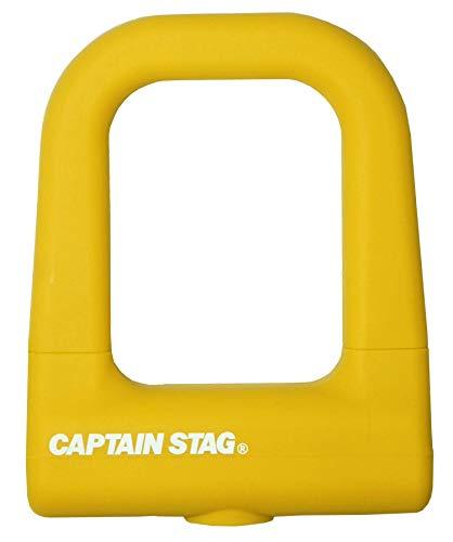 【Amazon.co.jp 限定】 キャプテンスタッグ(CAPTAIN STAG) 自転車 鍵 ロック U字ロック U型ロック シリコンカバー ダブルディンプルキー Sサイズ マスタード Y-7098