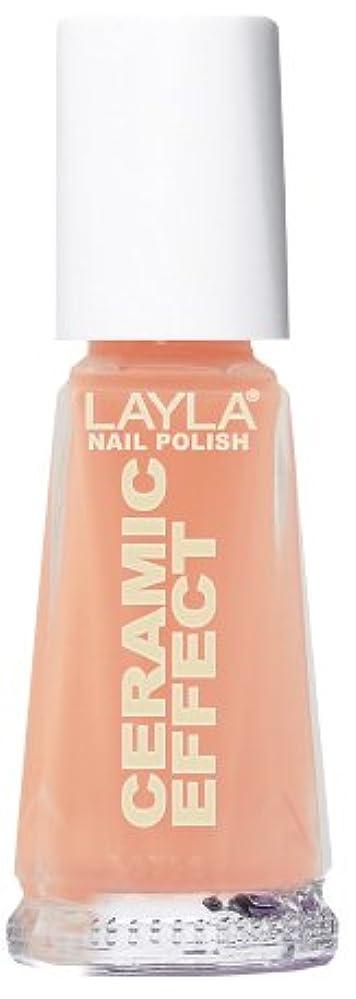 引退したロマンス無実Smalto Layla Ceramic Effect N.49 Peachy Nail Polish