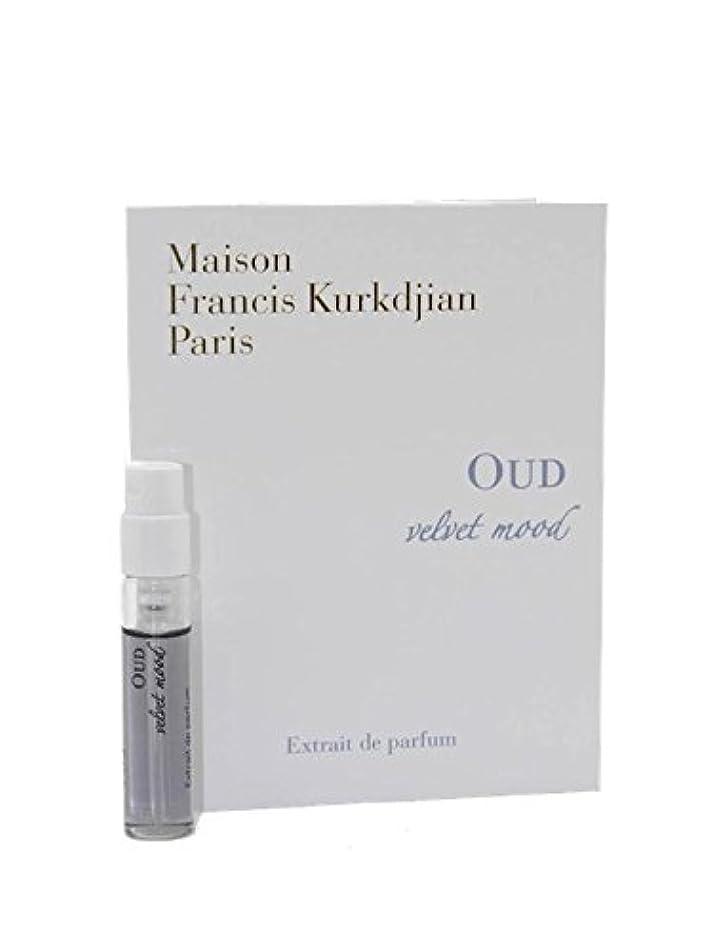 スーパーマーケットホイットニーヒステリックMaison Francis Kurkdjian Oud Velvet Mood Extrait de Parfum Vial Sample 2ml(メゾン フランシス クルジャン ウード ベルベット ムード オードパルファン 2ml)[海外直送品] [並行輸入品]