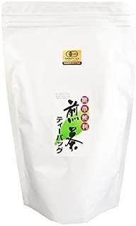 【有機JAS煎茶ティーバッグ(2g×150p)】 【有機栽培 霧島茶】【九州鹿児島県産霧島茶100%】 【有機JAS認定 無農薬】 【オーガニック緑茶】