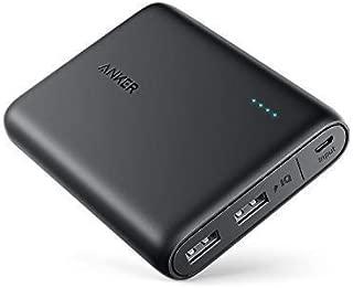 Anker PowerCore 13000, Batería externa Universal, Micro-USB, 13000 mAh, USB, 46,8 Wh, color negro