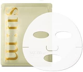 SUM37 Secret Programming Mask