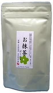 お菓子用抹茶おけいこ用にも お抹茶パウダーチャック付80g袋入製菓用 京都府産の宇治抹茶です