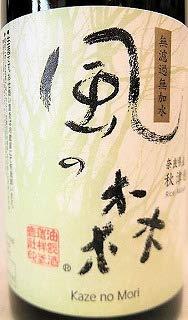 日本酒風の森純米無濾過生原酒657秋津穂720ml