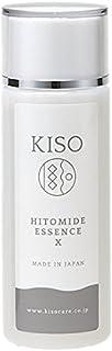 ヒト型 セラミド 原液 10% 配合 化粧水 ヒトミドエッセンスX 120ml 国産 セラミドエッセンス ナノエマルジョン 14種類のアミノ酸 ヒアルロン酸 イオン導入 導入液