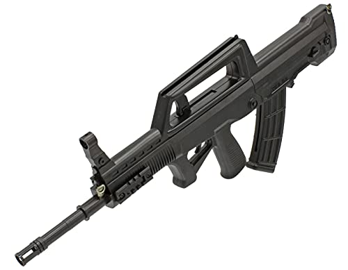 B.W. Softair Gewehr Waffe Soft Gun + Magazin 95TY <0,5 Joule ab 14 Jahre 70 cm Länge (ab 14 Jahre)