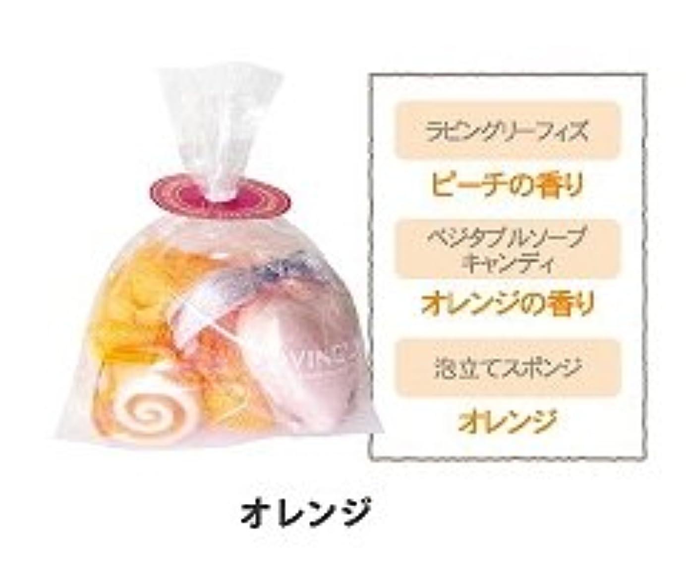 汚れる哲学博士リズミカルなカラフルキャンディ バスバッグ オレンジ 12個セット
