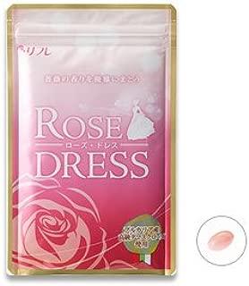 リフレ ローズドレス 62粒(約1ヶ月分)×3袋セット