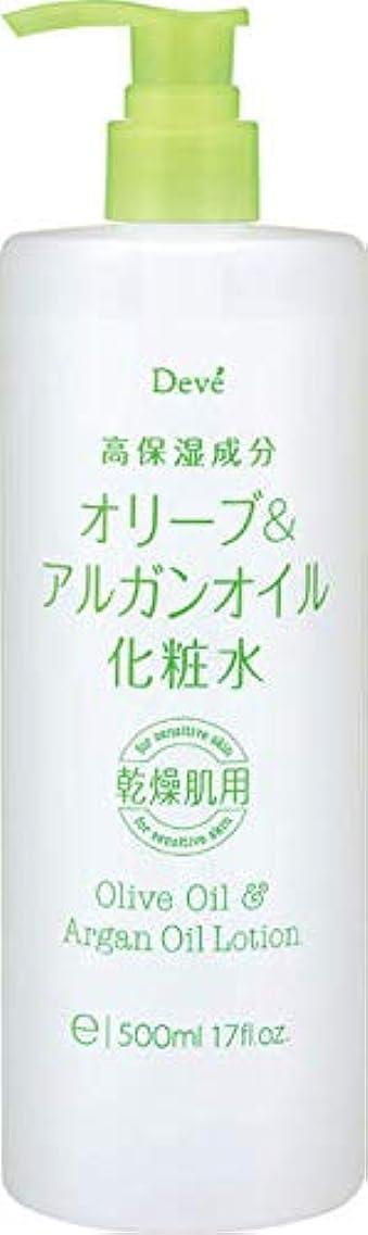 接続詞気分が悪い国【5個セット】ディブ オリーブ&アルガンオイル化粧水
