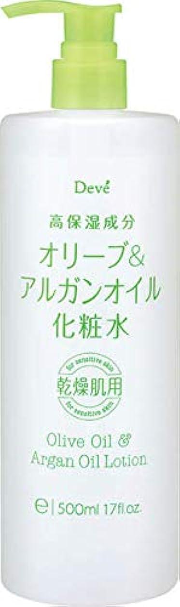ハンディ理容室きゅうり【3個セット】ディブ オリーブ&アルガンオイル化粧水
