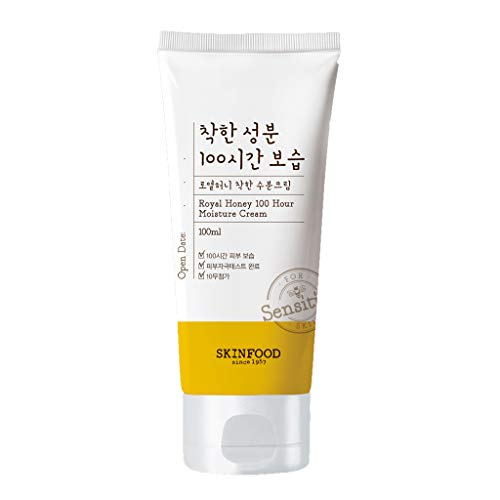 Skin Food Royal Honey Moisturizer