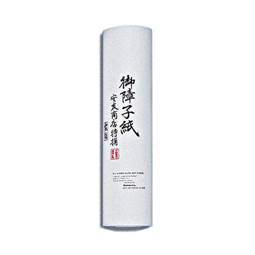 Yasutomo Shojipapier Unryu - Japanpapier - 18 Meter Rolle - 28 cm breit