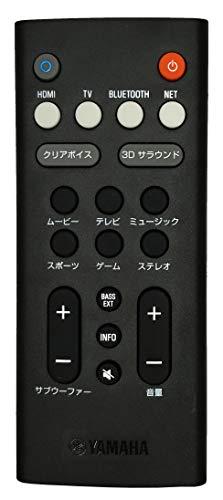 ヤマハサウンドバーAlexa搭載HDMIDTSVirtual:XBluetooth対応YAS-109(B)