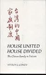 House United, House Divided