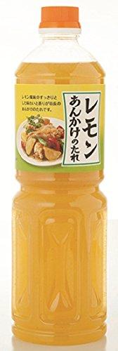 キユーピー醸造 キユーピー 業務用 レモンあんかけのたれ 1160g