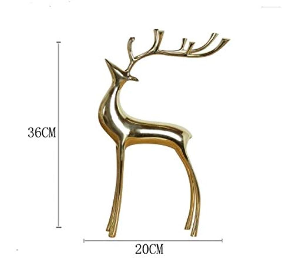 偏心オフ集中Chennong 純粋な銅鹿リビングルーム装飾レストランポーチワインキャビネットクリエイティブホームデコレーション (Style : Lying deer1)