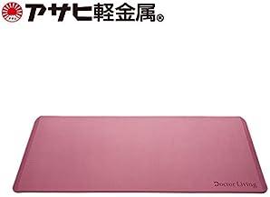 アサヒ軽金属 トレーニングマット ヨガマット ピンク 厚手 20mm ストレッチ TPE 「ドクターリビング」
