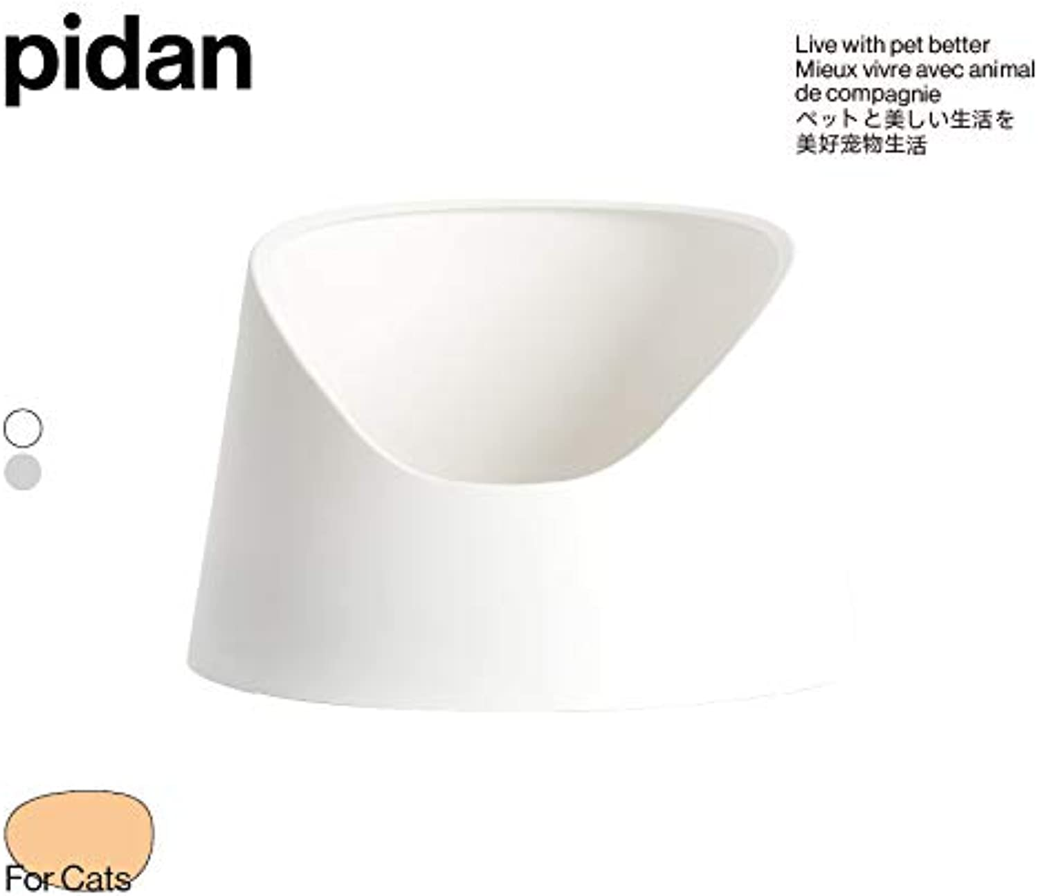 Pidan Cat Litter Box Large Litter Pan Cat Toilet Open Design Moderate Capacity Safe and Reliable Moderate Capacity Easy to Use (White)
