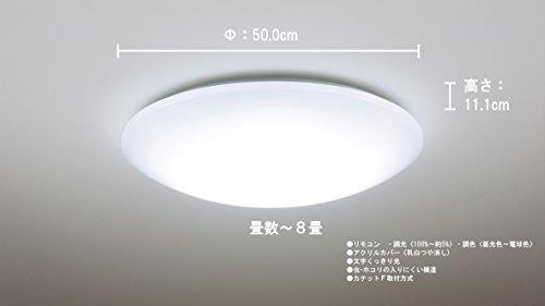 『パナソニック LEDシーリングライト 調光・調色タイプ ~8畳 HH-CA0816A』の2枚目の画像