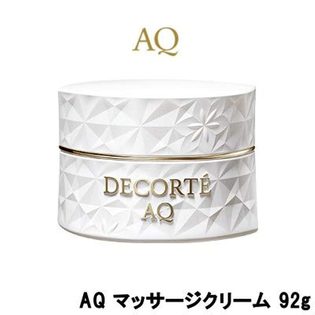 繁雑さわやか予約コスメデコルテ AQ マッサージクリーム(92g)