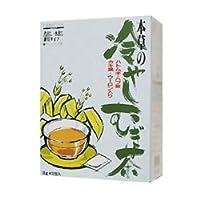 【本草製薬】冷やしむぎ茶 10gX32包 ×10個セット