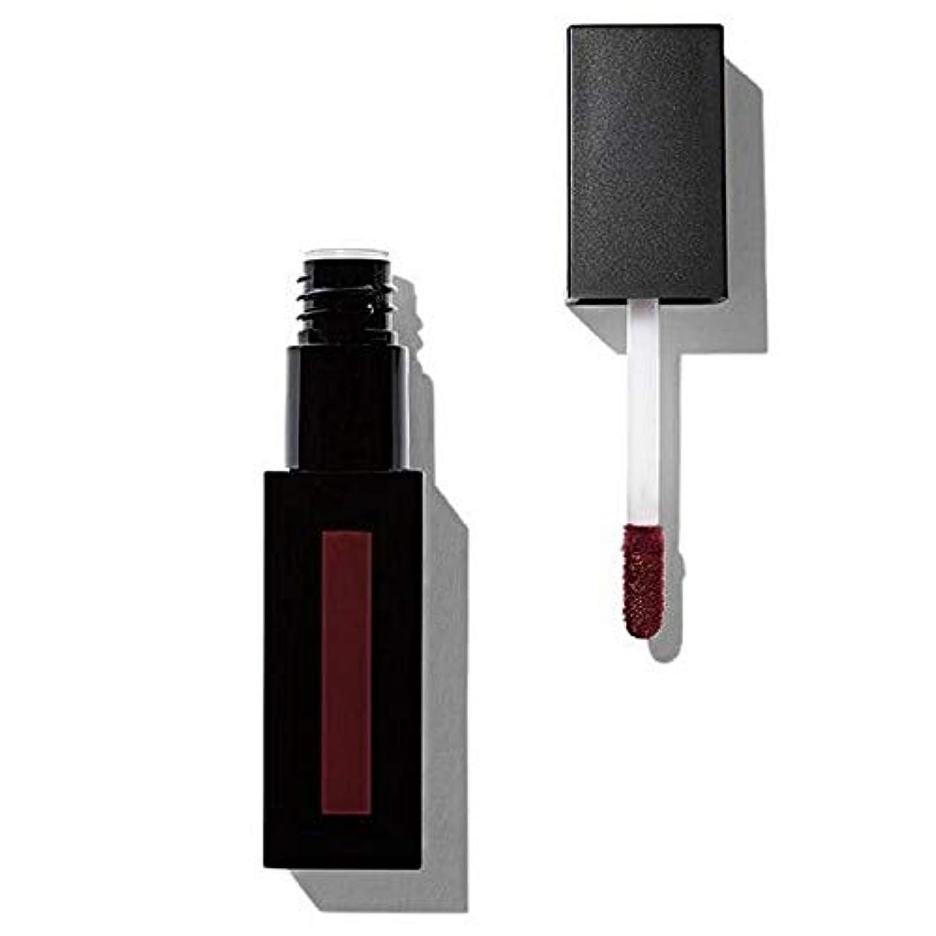 ブロック満足閲覧する[Revolution ] 革命プロ最高のマットリップ顔料テレパシー - Revolution Pro Supreme Matte Lip Pigment Telepathy [並行輸入品]