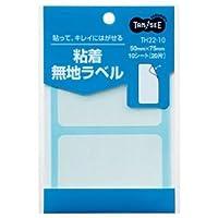 (まとめ) TANOSEE 貼ってはがせる無地ラベル 50×75mm 1パック(20片:2片×10シート) 【×40セット】 ds-1578029