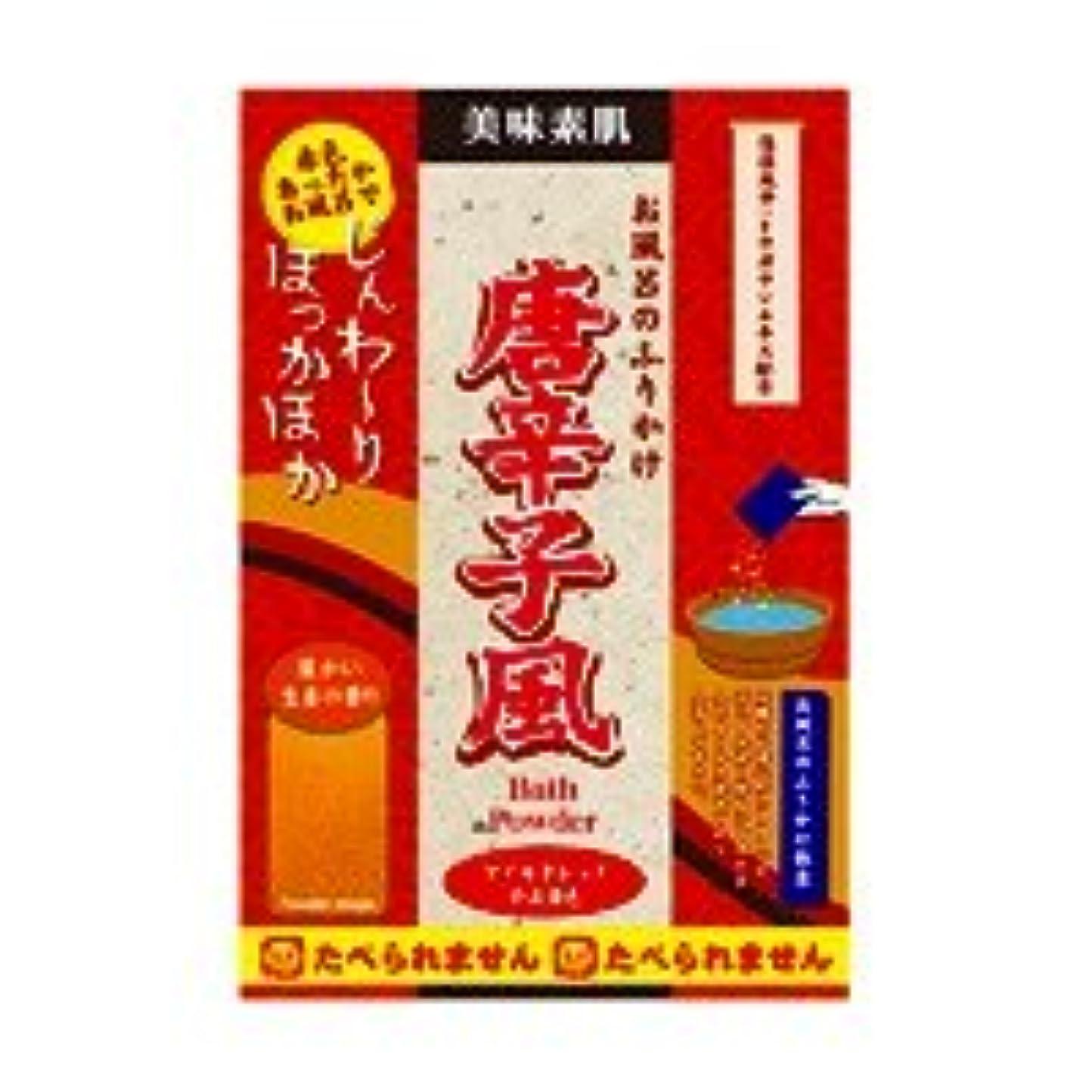 気晴らしクリップ蝶プーノお風呂のふりかけ「トウガラシ」12個セット マイルドレッドのお湯 温かい生姜の香り
