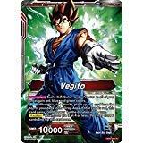 Dragon Ball Super TCG - Vegito // Fusion Warrior Super Saiyan Vegito - Series 2 Booster: Union Force - BT2-001