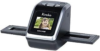 ケンコー KFS-1490 フィルムスキャナー