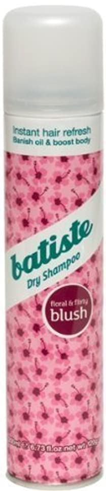 変更初期トピックBatiste Dry Shampoo Blush, 6.73 Ounce by Batiste [並行輸入品]