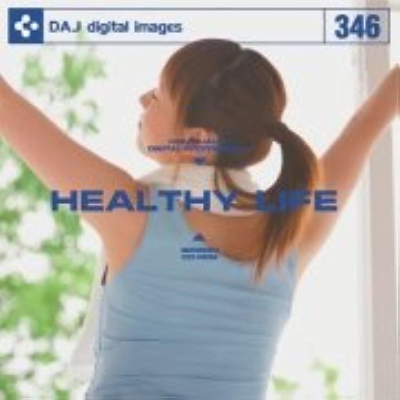 債務犯罪電球DAJ 346 ヘルシーライフ Healthy Life