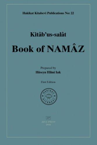 Book of Namaz: Kitab us-Salat