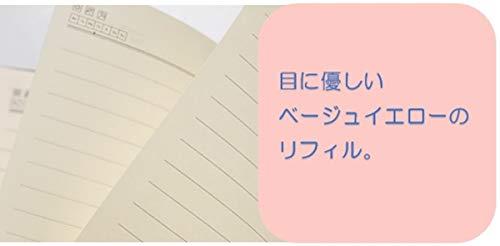 amken鍵付き日記帳メモ帳花柄ピンク手帳ハードカバーバックルバインダーダイヤルロック(花柄ピンク)