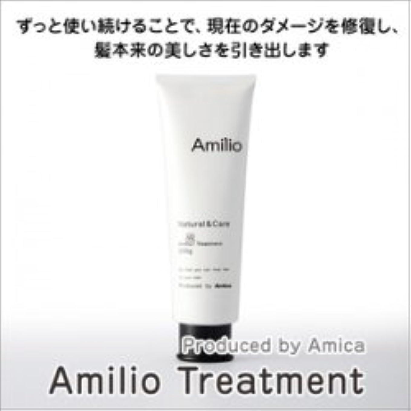 疫病言い換えるとベッドを作る【Amilio / アミリオール】 美容師がこだわってつくったトリートメント 200ml