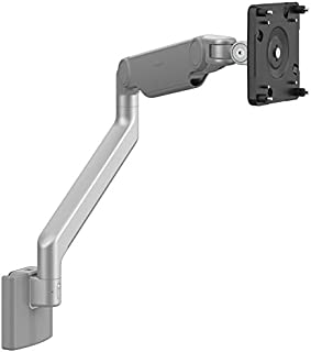 Humanscale M2.1 Adjustable Monitor Arm with Universal Slatwall Wall Mount - Silver M21SMSBTB