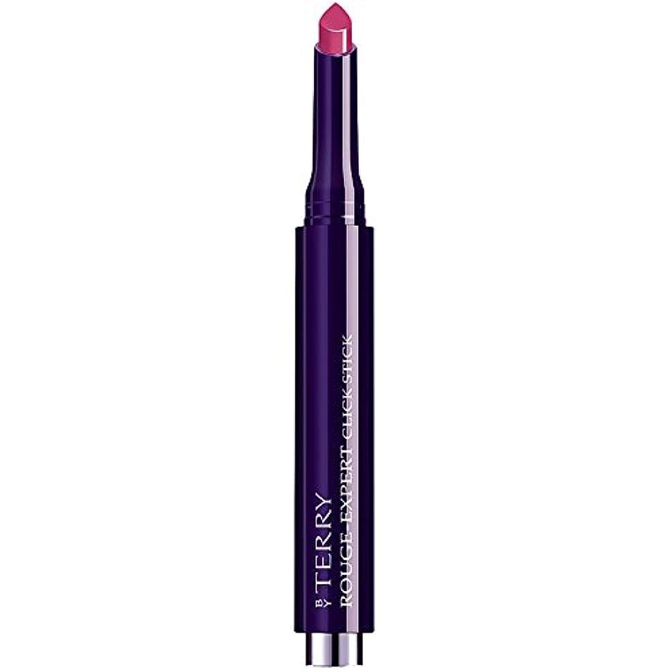 バイテリー Rouge Expert Click Stick Hybrid Lipstick - # 22 Play Plum 1.5g/0.05oz並行輸入品