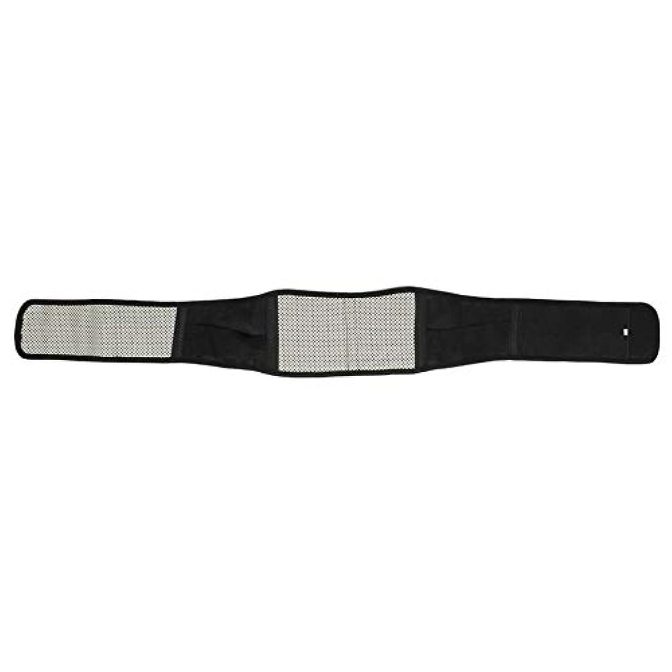 芸術ナンセンス波腰椎サポートペインマッサージャー赤外線磁気バックブレース自己発熱療法ウエストベルト調節可能な姿勢ベルト