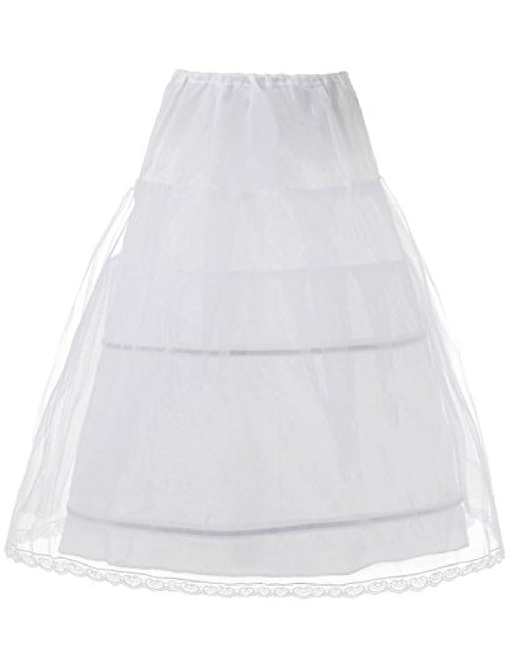 Remedios Kids Crinoline Petticoat Flower Girl Wedding Underskirt Slip, one size White