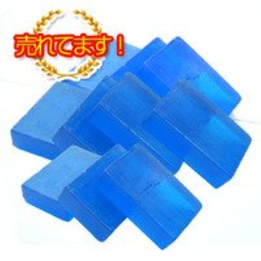立方体水平ベリサンソリット / スキンピールバーAHAマイルド (乾燥肌~普通肌用ピーリング石鹸) ミニトライアルセット10