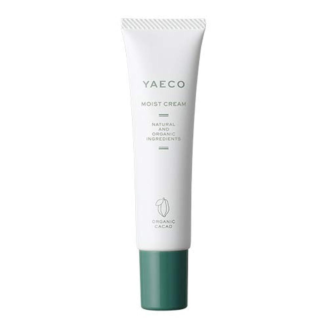 おそらく悪化させる簡潔なYAECO(ヤエコ)オーガニックカカオモイストクリーム 30g
