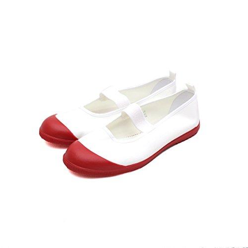 ムーンスター 上履き 上靴 スクールメドレー 子供 男の子 女の子 大人 幼稚園 学校 日本製 25.5cm, レッド)