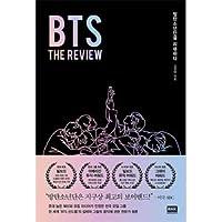 韓国書籍 防弾少年団をレビューする 「BTS:THE REVIEW」★★Kstargate限定★★