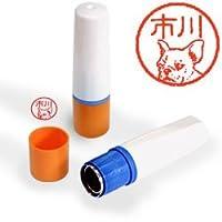 【動物認印】犬ミトメ76・フレンチブルドッグ・白 ホルダー:オレンジ/朱色インク