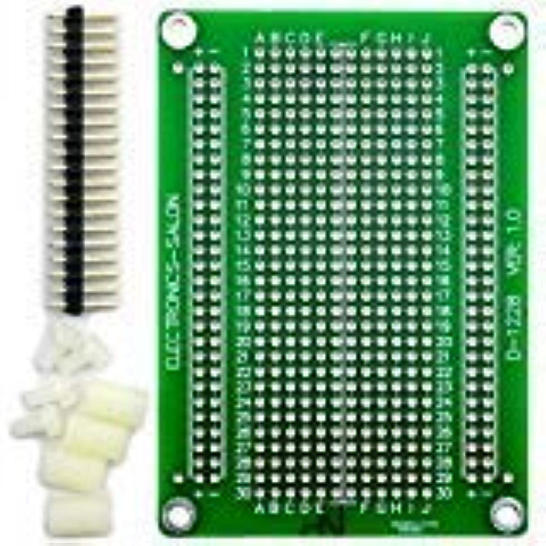 ルアーゴネリルイディオムElectronics-Salon ラズベリーパイ2/3モデル んだ付け可能なブレッドボードプロトボードPCB DIYキット B A + B +ゼロ